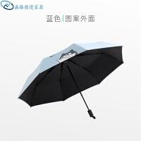 创意雨伞创意折叠纯色清新简约晴雨伞太阳伞雨伞两用可爱女士公主晴雨白色广告伞
