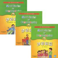 新版 妙语短篇A1+A2+A3 全三册上外-朗文学生系列读物 提供MP3下载 妙语短篇A级 英语读物 内容风趣 由浅入深 上海外语教育出版社