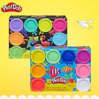 培乐多彩泥无毒男孩女孩子DIY创意手工制作玩具彩虹8色儿童橡皮泥