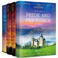 正版 英文原版小说4册 傲慢与偏见 简爱 飘上下两册 全英文原版小说集 青少年中学生英文书籍英语世界名著读物 英语阅读