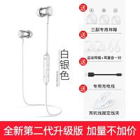 20190717143638024优品 无线蓝牙耳机车载运动入耳塞式 适用于华为p20 p10 mate10荣耀v10
