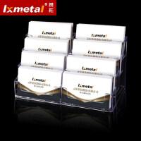 灵形名片盒名片架亚克力透明多层桌面办公用品名片收纳盒卡片盒名片架带底座单格双格三格名片座