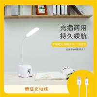 【限时7折】笔筒触摸LED学习台灯护眼USB可充电小迷你卧室床头大学生书桌宿舍