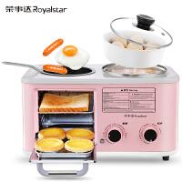 荣事达 Royalstar早餐机多功能三合一烤面包机多士炉三文治吐司机家用煮蛋器煎蛋RS-KG12A 粉色