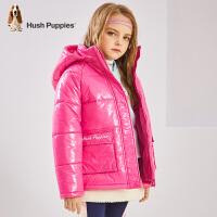 【预估券后价:290元】暇步士童装女童棉服冬季新款中大童棉服亮丽潮流工装风