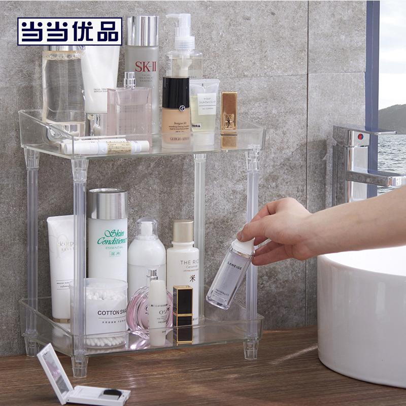 当当优品 双层化妆品卫浴用品置物架 当当自营 双层大容量 节省空间 轻松安装拆卸 收纳好手