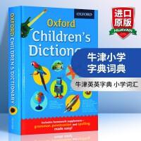 牛津小学字典词典 英文原版英英词典 Oxford Children's Dictionary 彩色插图字典 英文版字典