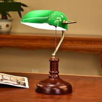 【支持礼品卡】复古绿色卧室床头绿罩银行台灯民国宿舍阅读书房台灯老上海4fy