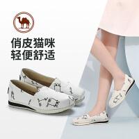骆驼牌女鞋春季新款时尚平底玛丽布鞋女轻便舒适套脚休闲鞋女单鞋