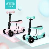贝恩施儿童滑板车滑滑车可坐三轮儿童车闪光轮宝宝溜娃车1-3-6岁
