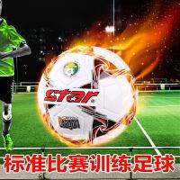世达专业儿童少年用3号PU耐磨手缝足球 SB513