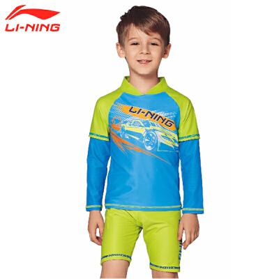正品李宁儿童专业游泳装 男童青少年学生大童冲浪服装LSLL236
