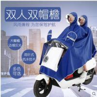 雨衣双帽防刮加大加厚双人单车雨衣摩托车电动车骑行雨披防水成人