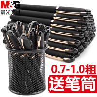 晨光中性笔1.0mm加粗黑色商务办公粗头碳素签字笔水笔芯0.7顺滑练字a9804大容量大笔画硬笔书法专用签名笔