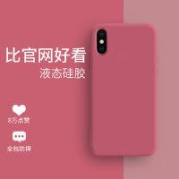 苹果x手机壳xr软壳iphone11Pro液态硅胶6s7plus八网红女iphonexr6xsmax套iphonex全包