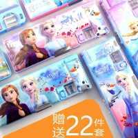 冰雪奇缘小学生文具盒1-3年级塑料多功能女孩儿童公主可爱铅笔盒