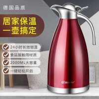 不锈钢保温壶家用热水瓶大容量304保温瓶暖水壶开水瓶2升保温水壶