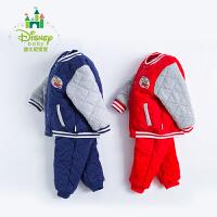 迪士尼Disney儿童套装秋冬新品男童夹棉保暖宝宝衣服休闲外出棒球棉服174T705
