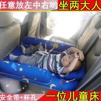 【支持礼品卡】汽车充气床儿童婴儿宝宝BB车载充气床旅行床轿车SUV后排床垫睡垫3hd