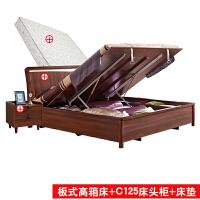 中式实木床主卧胡桃木1.8米 简约现代双人床1.5米卧室储物高箱床 +床垫+床头柜*1 1800mm*2000mm 框