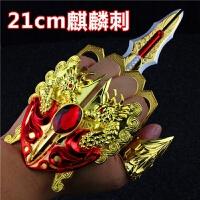 CF穿越火线麒麟刺合金属模型玩具金色手套cosplay道具 未开刃 金属材质 未开刃