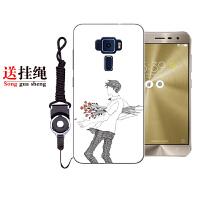 华硕ze552kl手机壳Zenfone3灵智保护套asus z012da软硅胶防摔女款