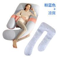 孕妇枕头护腰侧睡枕侧卧用品孕靠枕u型睡枕多功能托腹睡觉垫抱枕