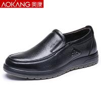 奥康男鞋皮鞋男真皮防滑商务休闲鞋男士皮鞋单鞋