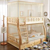 上下床蚊帐1.35m下铺1.5上铺1.2米0.9双层床双架床母子一体 其它