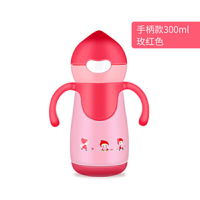 宝宝吸管杯水杯儿童壶婴儿保温杯幼儿园学饮杯带吸管