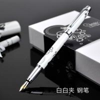 花花公子钢笔时刻91系列铱金笔 墨水笔 商务礼品