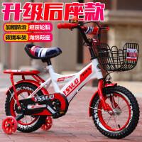 儿童自行车2-3-4-5-6-7-8-9-10-12岁宝宝脚踏车男女小孩童车12寸14寸16寸18寸儿童单车