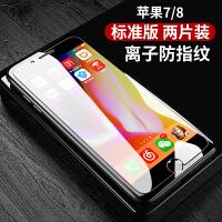 iPhone8钢化膜苹果iPhone7plus非全屏覆盖手机贴膜7p七八8p高清