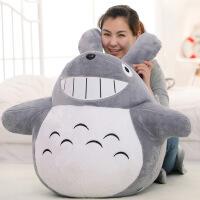 宫崎骏动漫龙猫 龙猫公仔 情人节儿童生日礼物新
