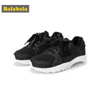 巴拉巴拉女童运动鞋新款冬季小童鞋气垫运动鞋儿童鞋子保暖潮
