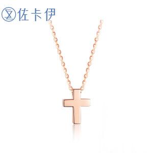 佐卡伊 玫瑰18K金素金吊坠十字架K金吊坠项坠 时尚珠宝