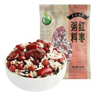 禾煜红枣粥料200g 内含赤豆薏米花生9种五谷八宝粥原料