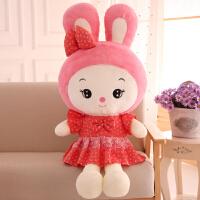 生日礼物5岁毛绒小兔兔子小孩玩具6女孩8女童布娃娃9女生宝宝公仔 粉红色 毛绒玩具环保材质