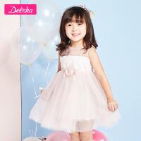 【3折价:82.2】笛莎女童宝宝礼服裙夏季新款立体花童装甜美礼服裙