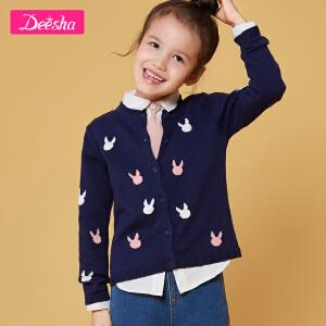 笛莎童装女童针织衫2018秋季新款中大童儿童兔子款长袖开衫针织衫
