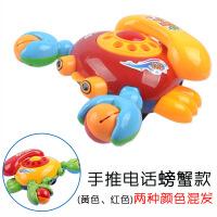 宝宝学步手推车玩具单杆儿童推推乐响铃手推飞机龙虾吐舌头1-3岁 抖音