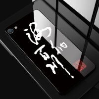 iphone7手机壳全屏钢化膜 苹果7保护套 苹果iphone7 手机套 保护壳 全包边硅胶防摔钢化玻璃彩绘后壳FL