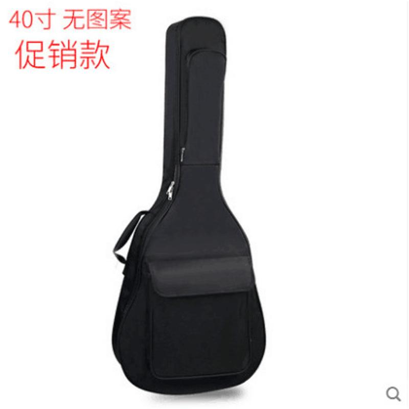 ?新款吉他包41寸40寸38寸加厚双肩民谣木吉他包39寸吉它琴包袋防水