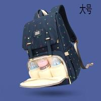 妈咪包母婴包双肩妈妈包多功能大容量外出宝妈背包旅行哺乳外出包