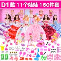 5D真眼芭比娃娃音乐会唱歌套装大礼盒儿童女孩公主玩具过家家
