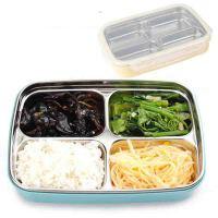 韩国分格 儿童餐盘分隔餐盒可爱小学生饭盒304不锈钢便当盒