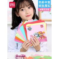 得力正方形多功能千纸鹤制作 幼儿园彩色纸卡纸 彩色 厚 手工儿童折纸手工纸厚手彩纸 印花