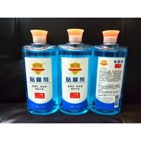 高浓缩贴膜剂汽车玻璃贴膜刮板润滑剂吸附剂贴膜液剂