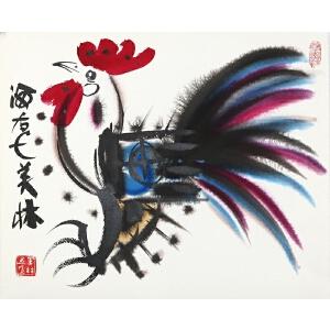 著名画家韩mei林 卡纸 生肖 057【鸡  】43*35cm.品如图。