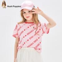 【3件3折:71元】暇步士童装女童短袖T恤2020夏装新款儿童上衣套头棉中大童圆领衫